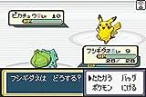 Pokemon FireRed W/ Wireless Adapter