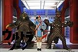 ウルトラゾーン2 [DVD]
