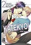 By Yuu Moegi Katekyo! 02 [Paperback]