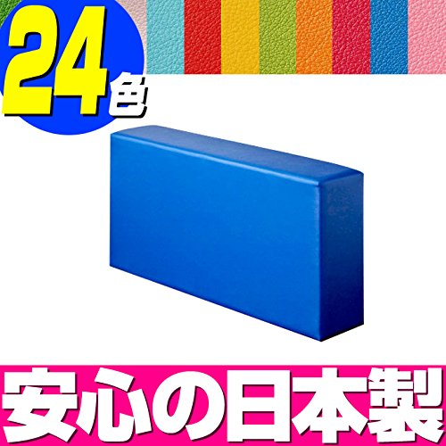 【ボールプール ベビー マット】 サイドガード BPG-1 ライトグリーン PL-61