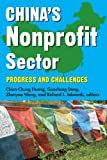 img - for China's Nonprofit Sector: Progress and Challenges (Asian Studies) book / textbook / text book