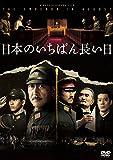 ���ܤΤ����Ф�Ĺ���� [DVD]