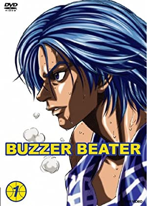 BUZZER BEATER (第1期)