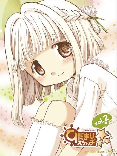 ひだまりスケッチ×☆☆☆ 2 【完全生産限定版】 [Blu-ray] TVアニメ≪CD付完全生産限 Aniplex Inc.(SME)(D)
