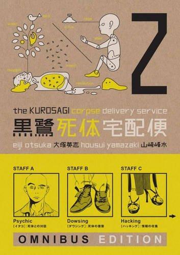 Kurosagi Corpse Delivery Service Omnibus Ed 2