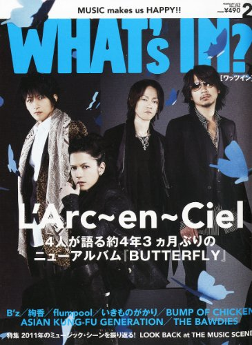 WHAT'S IN? (ワッツ イン) 2012年 02月号 [雑誌]