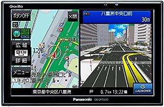 パナソニック(Panasonic) ゴリラ(Gorilla) 7V型 16GBSSD搭載 ワイドVGA FM-VICS内蔵 ワンセグ SSDポータブルカーナビゲーション CN-GP755VD
