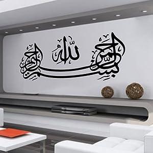 Bismillah Wide Calligraphy Arabic Islamic Muslim Wall Art