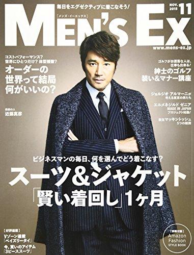 MEN'S EX(メンズイーエックス) 2015年 11 月号 [雑誌]