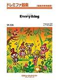 Everything / 嵐 ドレミファ器楽 [SKー506]