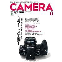 カメラマガジン2013.11 (エイムック 2713)