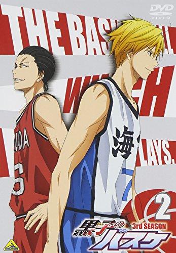 黒子のバスケ 3rd SEASON 2 [DVD]