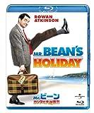 Mr. ビーン カンヌで大迷惑! ? 【ブルーレイ&DVDセット】 [Blu-ray]