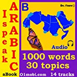 img - for I speak Arabic (with Mozart) - Basic Volume book / textbook / text book