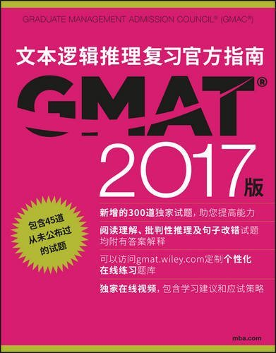 the-official-guide-for-gmat-verbal-review-with-online-question-bank-and-exclusive-video