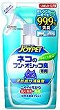 ジョイペット 天然成分消臭剤 ネコのフン・オシッコ臭専用 つめかえ用 240mL