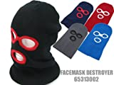 フェイスマスク(ニット帽)◆デストロイヤー