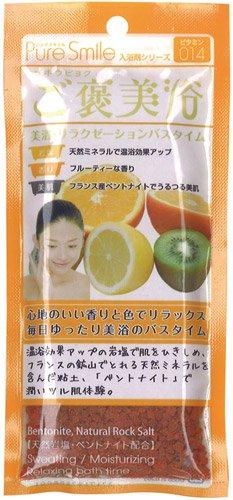 ご褒美浴 ビタミン 10個
