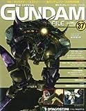 週刊 ガンダム・パーフェクトファイル 2012年 6/19号 [分冊百科]