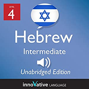 Learn Hebrew - Level 4 Intermediate Hebrew, Volume 1, Lessons 1-25 Audiobook