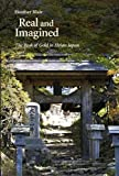 "Heather Blair, ""Real and Imagined: The Peak of Gold in Heian Japan"" (Harvard U Asia Center, 2015)"