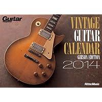 ビンテージ・ギター・カレンダー ギブソン・エディション 2014年版 (卓上版) ([カレンダー])