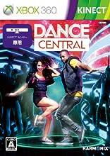 Dance Central(ダンスセントラル) 特典「シークレットゲーム追加コンテンツダウンロードカード」同梱