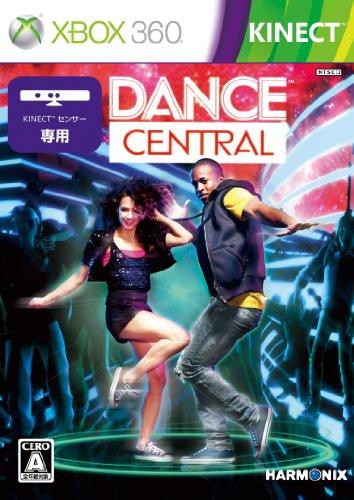 Dance Central(ダンスセントラル)