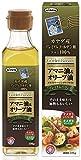 日本製粉 アマニ油&オリーブ油 186g