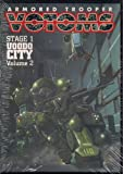 Cover art for  Armored Trooper Votoms - Uoodo City Volume 2