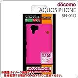 レイアウト docomo AQUOS PHONE SH-01D用ハードコーティングシェル/コーラルピンク RT-SH01DC3/P
