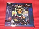 The Flower King (Japanese SHM-CD) by Roine Stolt (2015-08-03)