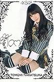 【AKB48 トレーディングコレクション】 中塚智実 箔押しサインカード akb48-r126
