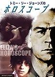 トミー・リー・ジョーンズのホロスコープ[DVD]