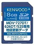 ケンウッド(KENWOOD) 2014年地図更新SDカード オービスデータ対応 KNA-MF7214