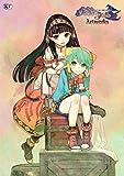 Atelier Shallie ~ Alchemists of the Dusk Sea ~ Art Works [JAPANESE EDITION]