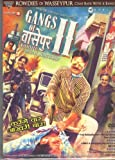 Gangs of Wasseypur - Part 2 (Hindi Movie / Bollywood Film / Indian Cinema Dvd)