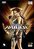 echange, troc Lara Croft Tomb Raider - Anniversary