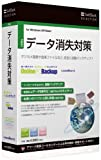 SoftBank SELECTIONカーボナイトオンラインPCバックアップ
