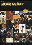 ディスク・ガイド・シリーズ ジャズ・ギター (The DIG Presents Disc Guide Series JAZZ Guitar)