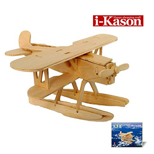 Authentic High Quality i-Kason® New Favorable Imaginative DIY 3D Simulation Model Wooden Puzzle Kit for Children and Adults Artistic Wooden Toys for Children - Hankel