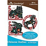 Anita Goodesign Chinese Zodiac Embroidery Design