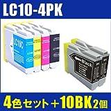 【ブラザーBROTHER純正互換インク】 LC10-4PK(4色セ)+LC10BK*2個【ブラザー(BROTHER)】