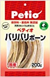 ペティオ (Petio) バリバリボーンビッグ200g Y155410