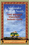 Image of The Double Comfort Safari Club: A No. 1 Ladies' Detective Agency Novel (11)