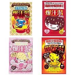 Bison Japan Bakkanto hot aroma Bath Powder x 4 packs [Trial Set]