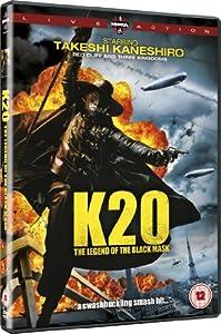 K-20: The Legend Of The Black Mask [DVD]