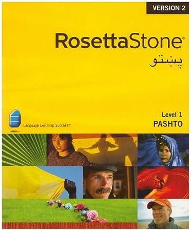 Rosetta Stone V2  Pashto Level 1 Personal Edition (Mac/PC)