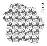 きみ/ひとつ(初回生産限定盤B)(DVD付)