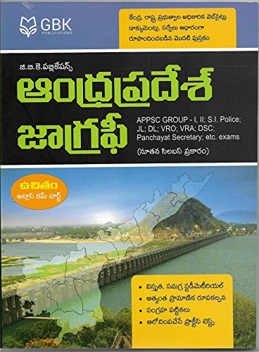 Andhra Pradesh GEOGRAPHY for APPSC Group-I, II ,S.I Poolice, JL, DL, VRO,...
